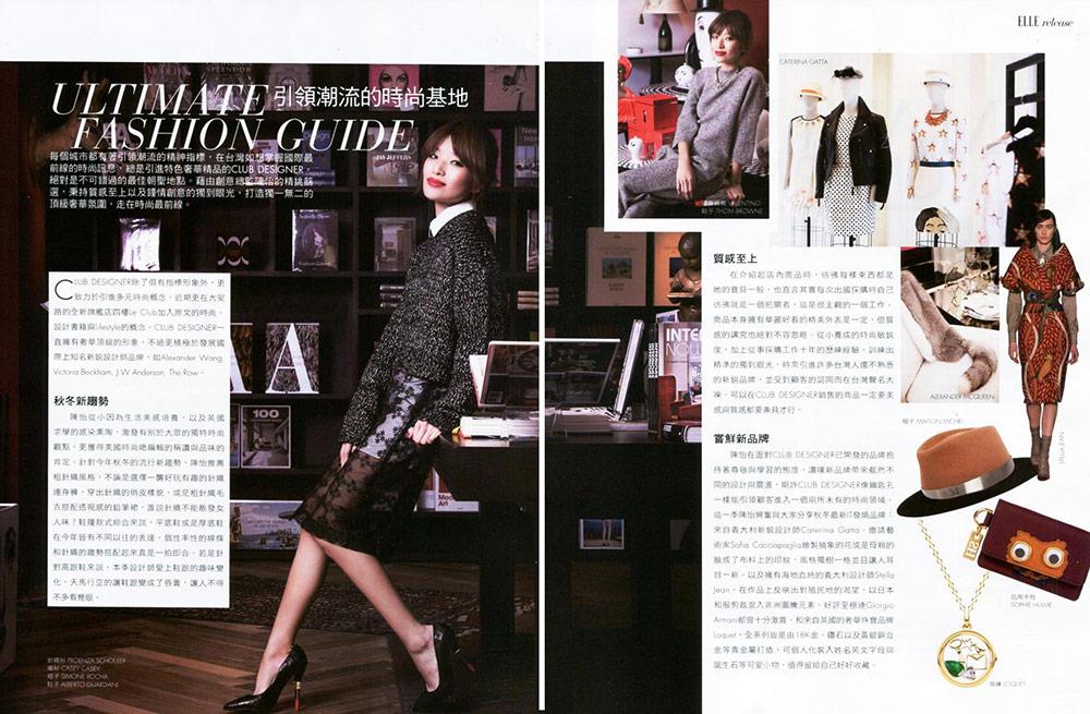 Elle Taiwan Caterina Gatta